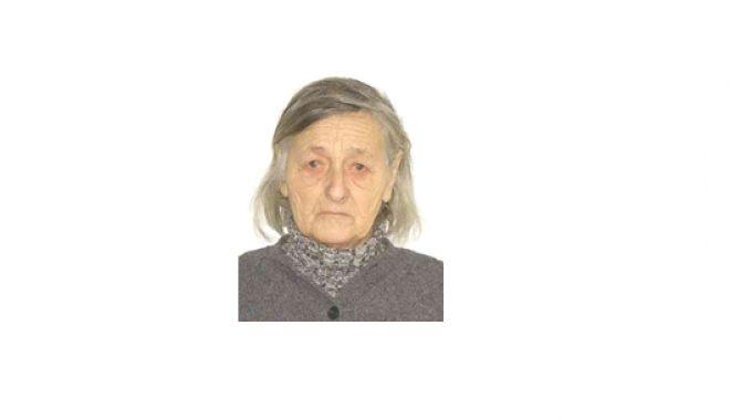 Foto: Persoană dată dispărută! Poliția Constanța, apel către cetățeni