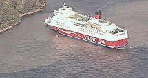 O navă cu 207 pasageri la bord a eșuat