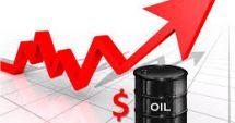 Prețul petrolului a urcat la 41,72 dolari pe baril