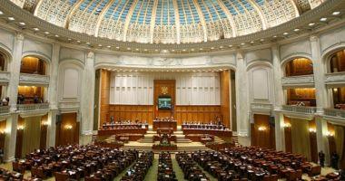 Inițiativă legislativă: 10 august, Ziua națională a demnității cetățenilor români