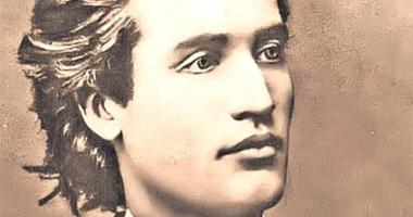 Eveniment dedicat împlinirii a 168 de ani de la nașterea lui Mihai Eminescu