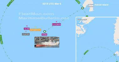 30 de marinari au fost evacuați de pe un pescador în flăcări
