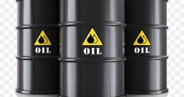 Prețul petrolului a ajuns la 63,97 dolari pe baril