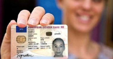 Românii vor avea cărți de identitate noi. Ce date nu vor mai fi trecute în cip