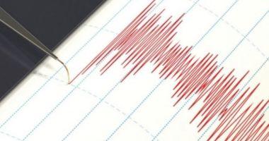 Cutremur puternic în Marea Neagră, în urmă cu puțin timp!