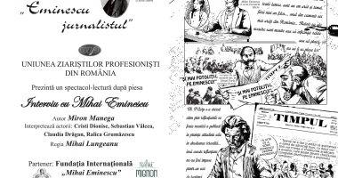 Evenimentele organizate de Uniunea Ziariștilor Profesioniști din România în 2020