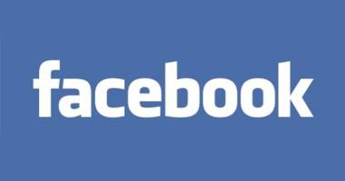 Facebook a lansat un serviciu destinat jurnaliștilor