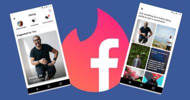 Facebook lanseaza un serviciu de intalniri in Europa | Divers
