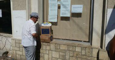 Primăria Constanța începe distribuirea pachetelor cu ajutoare de la UE