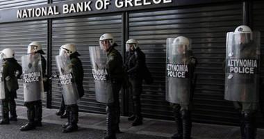 Grecia se întoarce la urne
