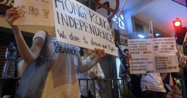 Manifestanții din Hong Kong anunță că se retrag din unele zone