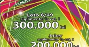 Șanse duble de câștig la Tragerile Speciale Loto Aniversare de duminică, 18 septembrie