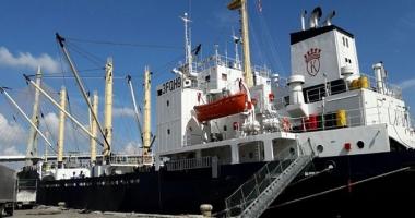 20 de persoane intoxicate cu freon, pe o navă frigorifică