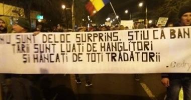 A ȘASEA ZI DE PROTESTE LA CONSTANȚA / Mii de oameni cer plecarea Guvernului Grindeanu / Galerie foto-video
