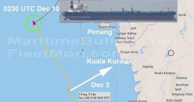 Un supertanc petrolier chinezesc a fugit de autoritățile malaieziene