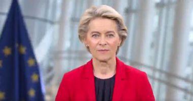 Șefa Comisiei Europene, Ursula von der Leyen, a venit în România